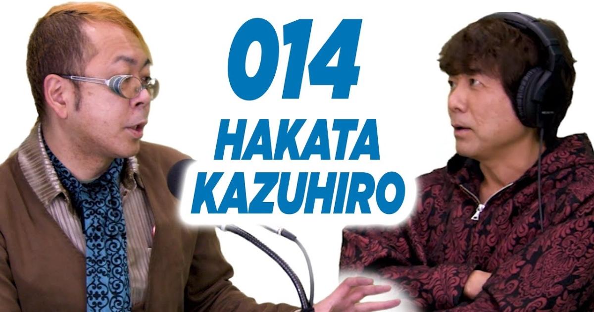 DJ POCKY'S TALK JAM / vol. 014 HAKATA KAZUHIRO